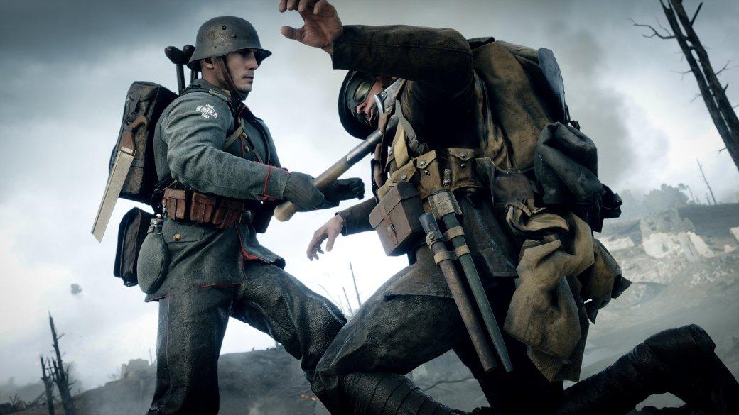 Как улучшить производительность Battlefield 1 наPC - Изображение 4
