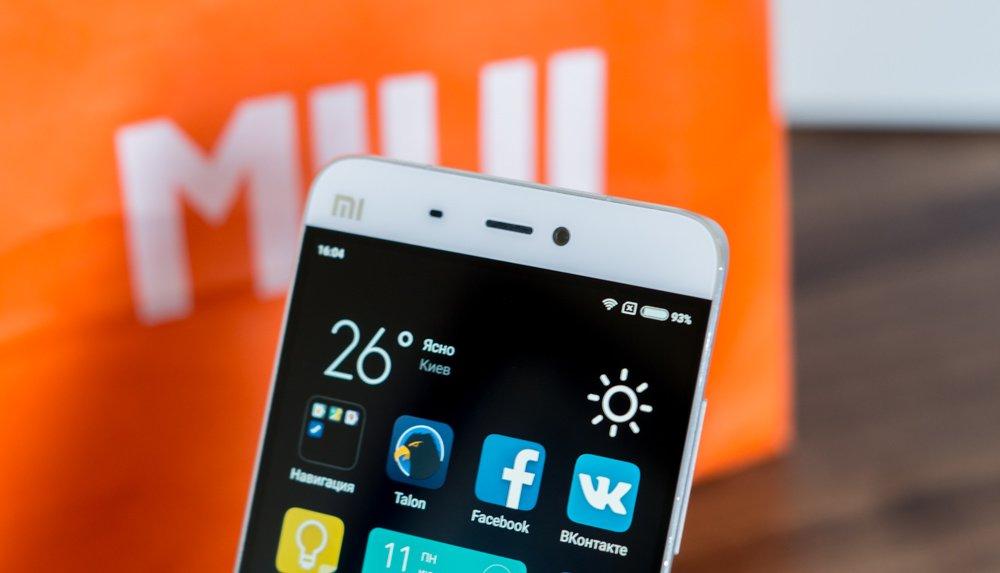 Xiaomi неполучает фактически прибыли среализации телефонов