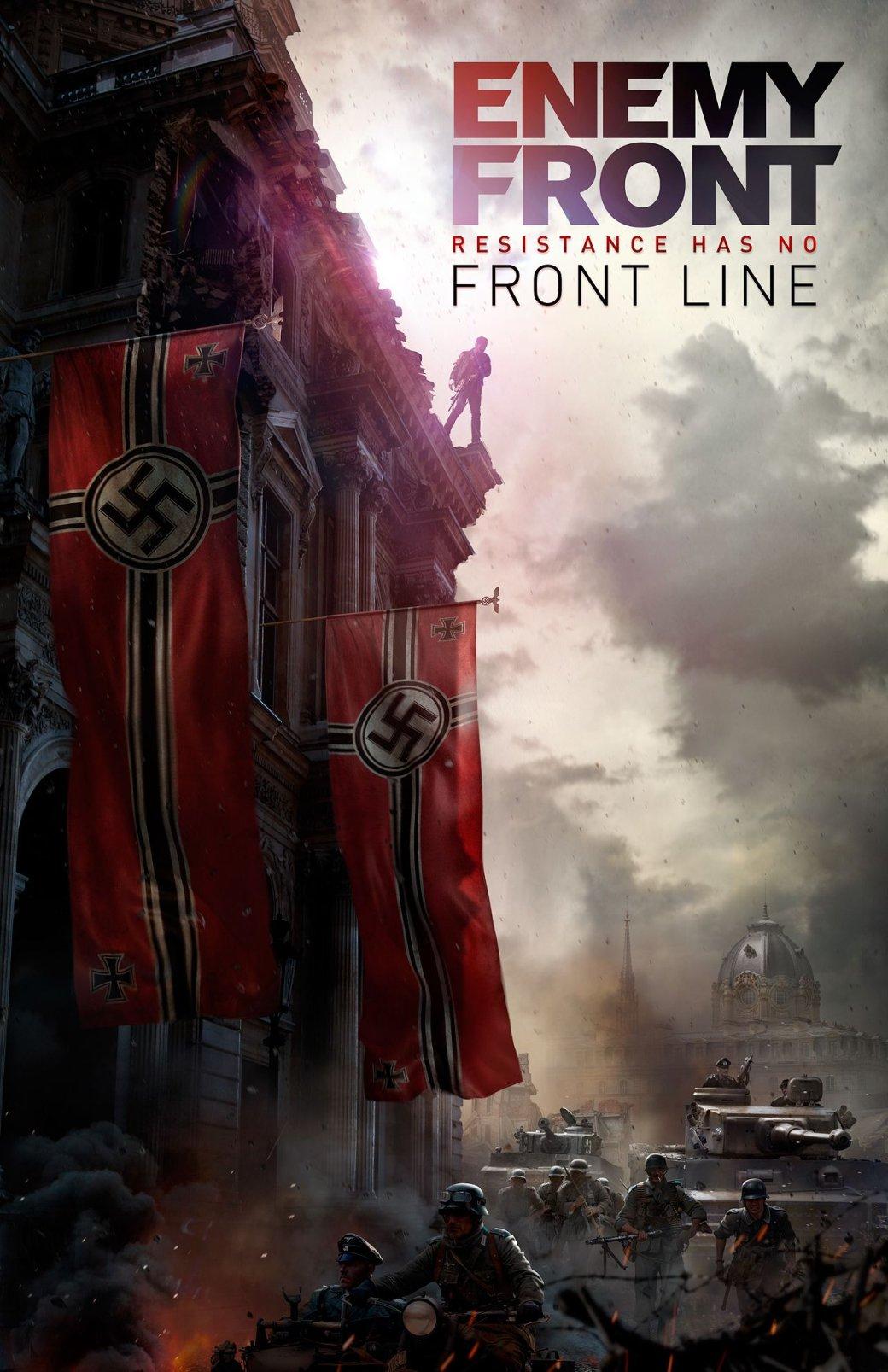 Enemy Front выйдет весной 2014 года. - Изображение 1