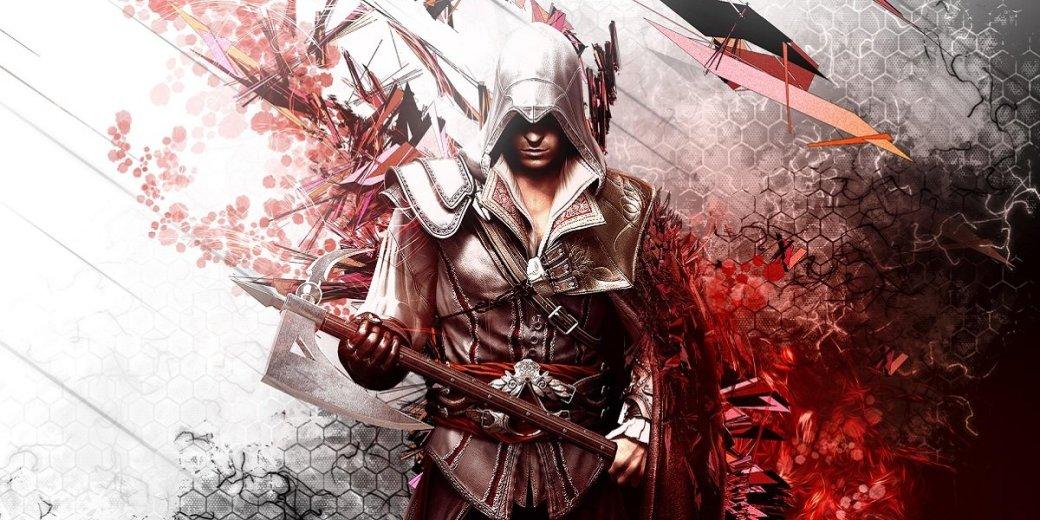 Ubisoft хочет избавиться отсюжета всвоих играх - Изображение 2