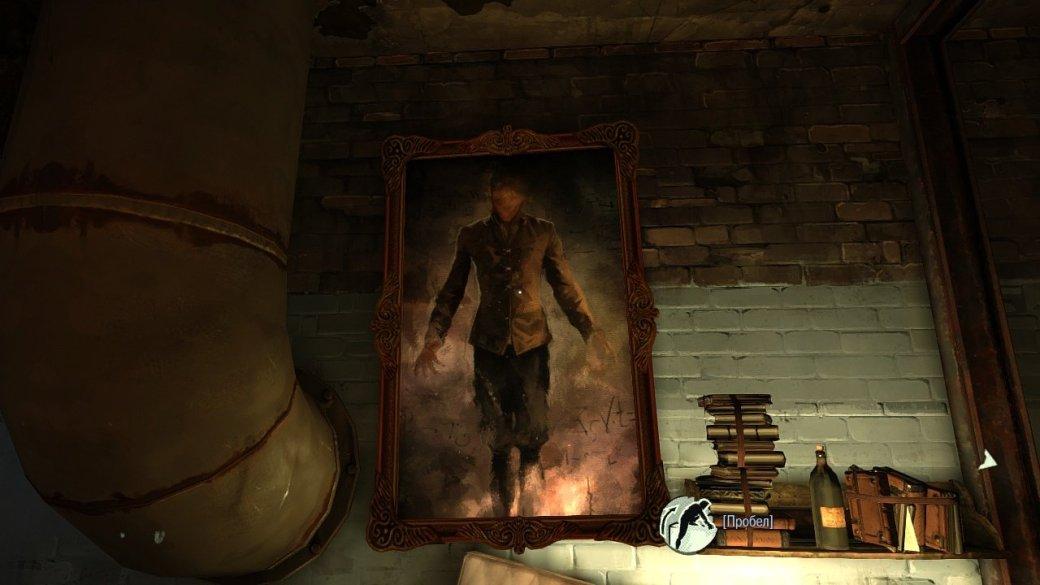 Dishonored. Гайд (Часть 2): Картины. - Изображение 12