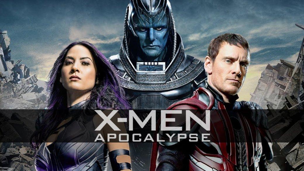 Интернет в ярости от оскорбительной рекламы «Люди Икс: Апокалипсис»  - Изображение 1