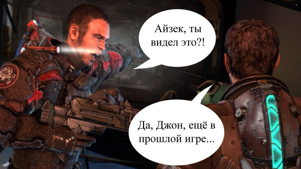 Electronic Arts – филиал секты юнитологов? - Изображение 3