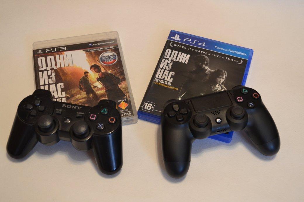 Я снова купил The Last of Us - Изображение 1