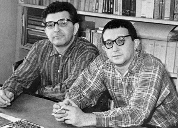 Все книги братьев Стругацких теперь доступны бесплатно - Изображение 1