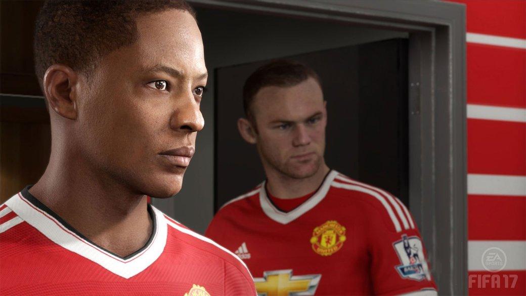 Рецензия на FIFA 17 - Изображение 5