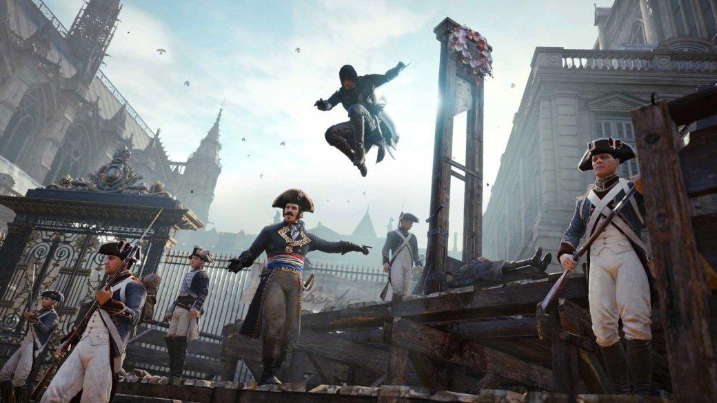 Теория боли. Запуск Assassin's Creed Unity на персональных компьютерах - Изображение 2