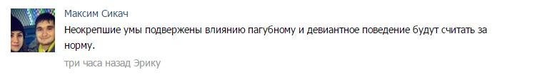 Как Рунет отреагировал на внесение Steam в список запрещенных сайтов - Изображение 7