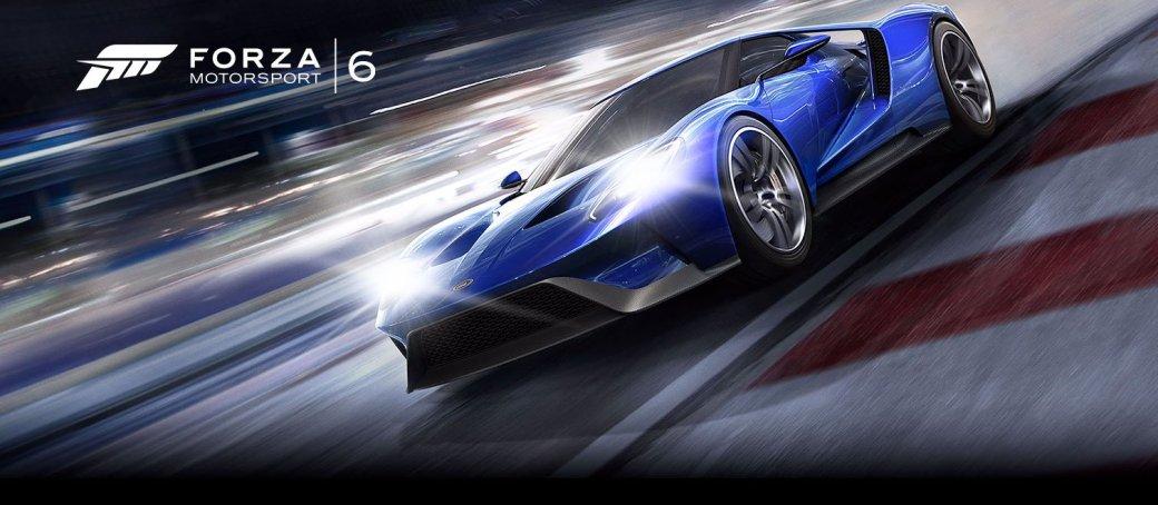 Forza Motorsport 6: главная гоночная игра Xbox One уже в продаже - Изображение 1