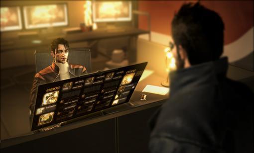 Прохождение Deus Ex Human Revolution. - Изображение 9