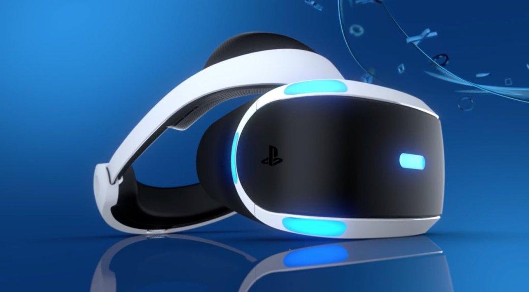PlayStation навыставке E3 2017: что ожидать отконференции Sony. - Изображение 14