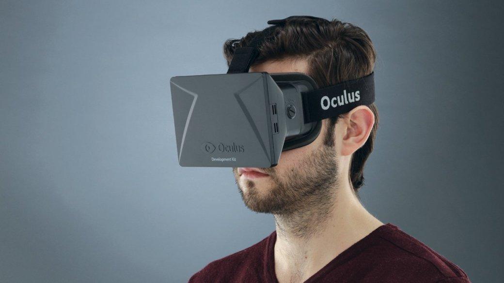 В разработку Oculus Rift вложили $75 млн - Изображение 1