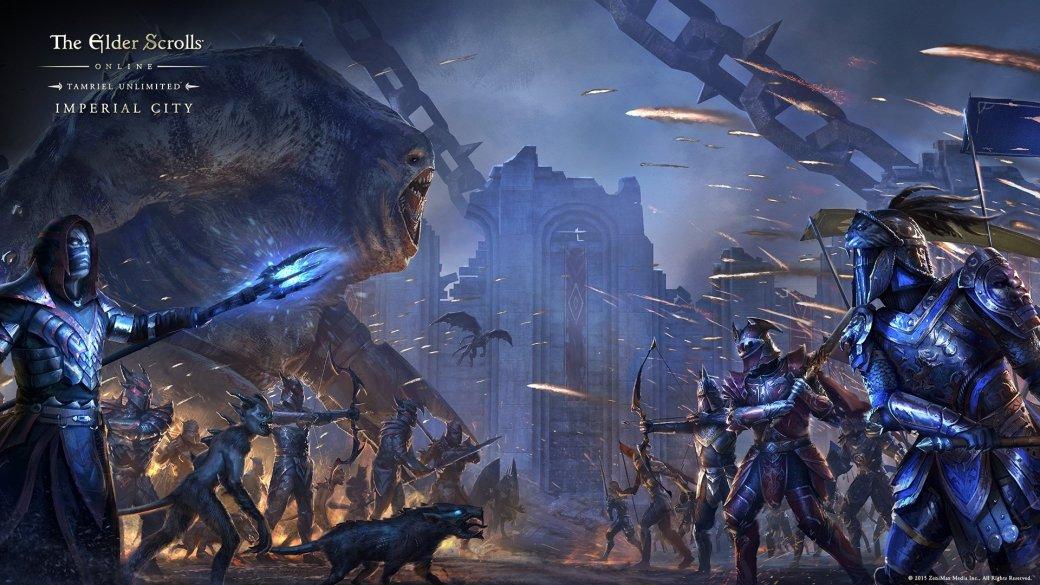 В PC-версии The Elder Scrolls Online открылся Имперский город. - Изображение 1