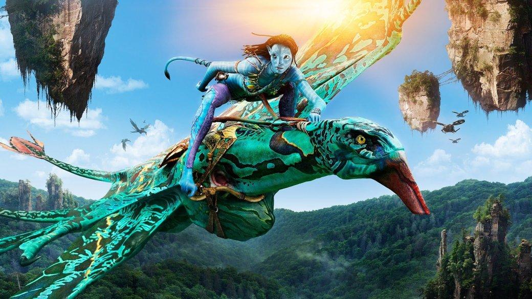 Высокобюджетная MMO по вселенной «Аватара» находится в разработке - Изображение 1