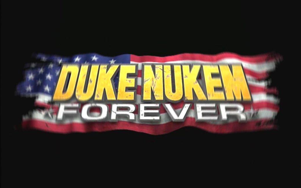 Почему в Duke Nukem Forever больше смысла, чем в Bioshock Infinite - Изображение 1