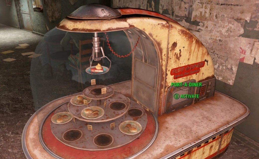 Новая порция «разрушенных» мифов Fallout 4 - Изображение 1