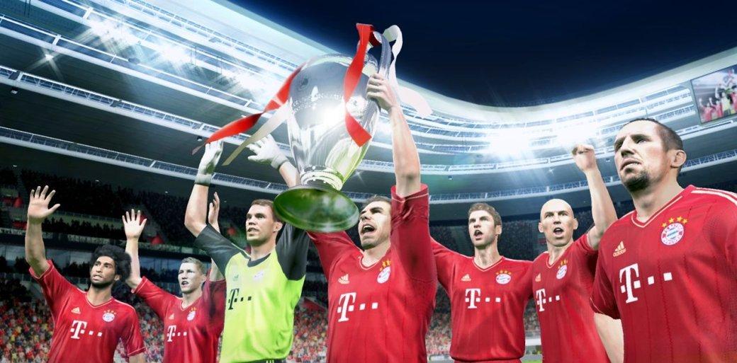 В PES 2014 проведут турнир параллельно с плей-офф Лиги чемпионов  - Изображение 1