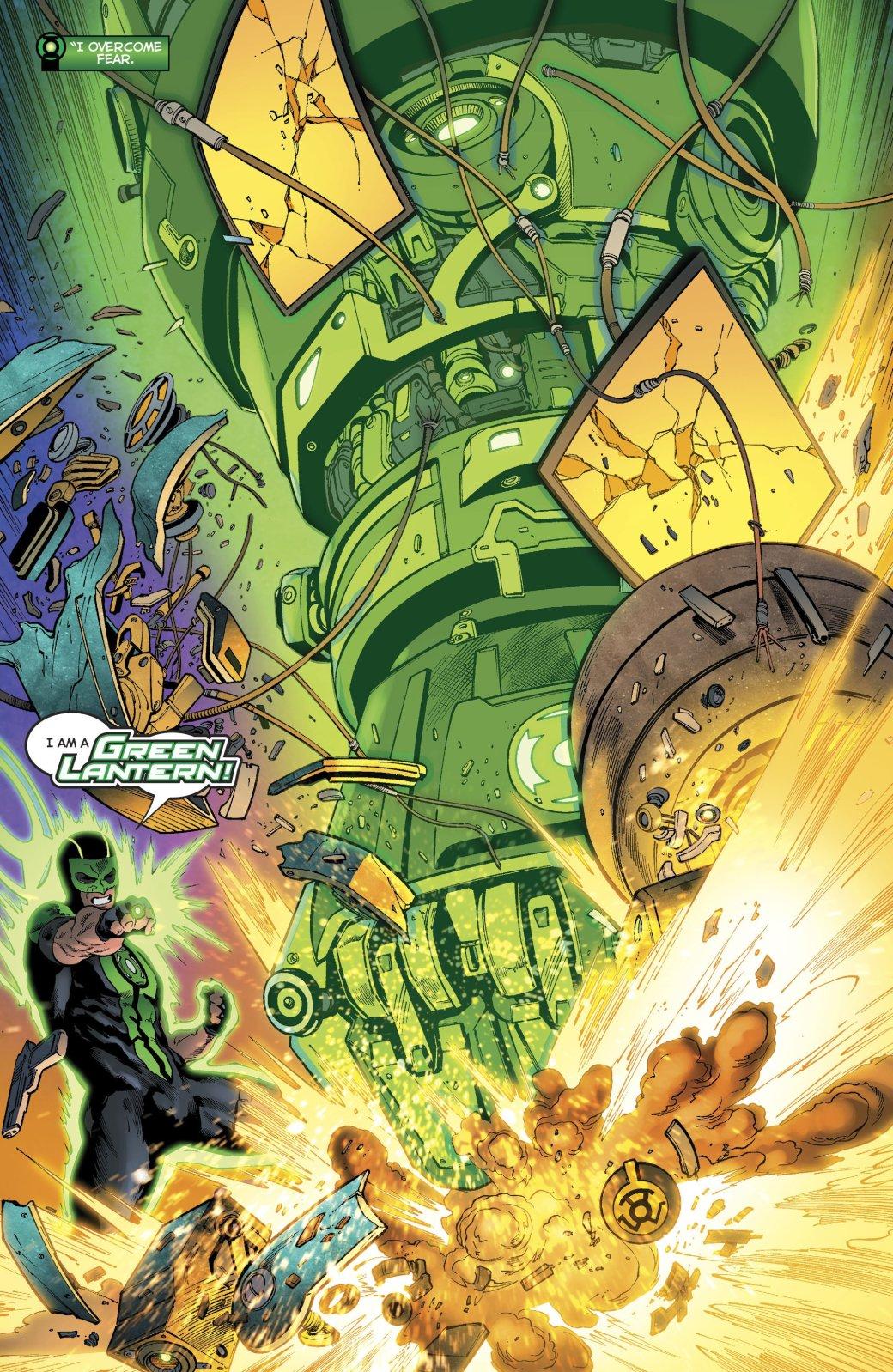 Зеленому фонарю больше не нужен пистолет, и все благодаря Бэтмену. - Изображение 6