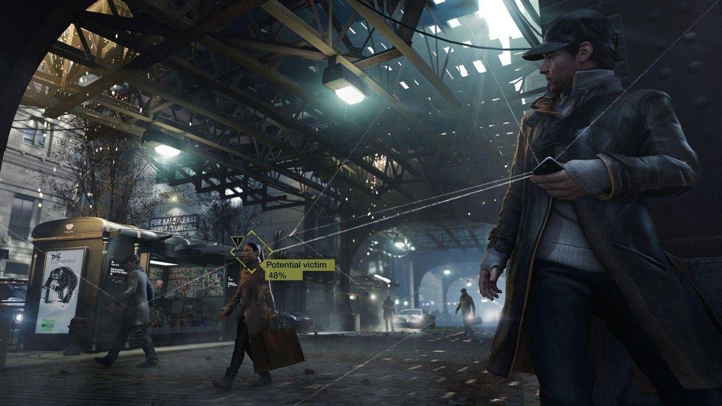 Ubisoft задержала Watch Dogs для Wii U - Изображение 1