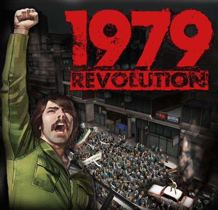 1979 Revolution. Учить историю не всегда скучно - Изображение 1