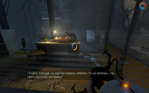 Прохождение Portal 2. По ту сторону портала - Изображение 24
