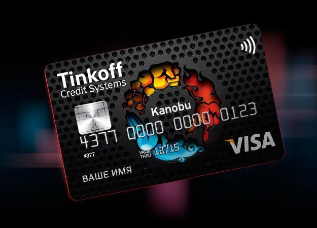 «Канобу» и «Тинькофф Банк» делают игровые покупки еще выгоднее - Изображение 1