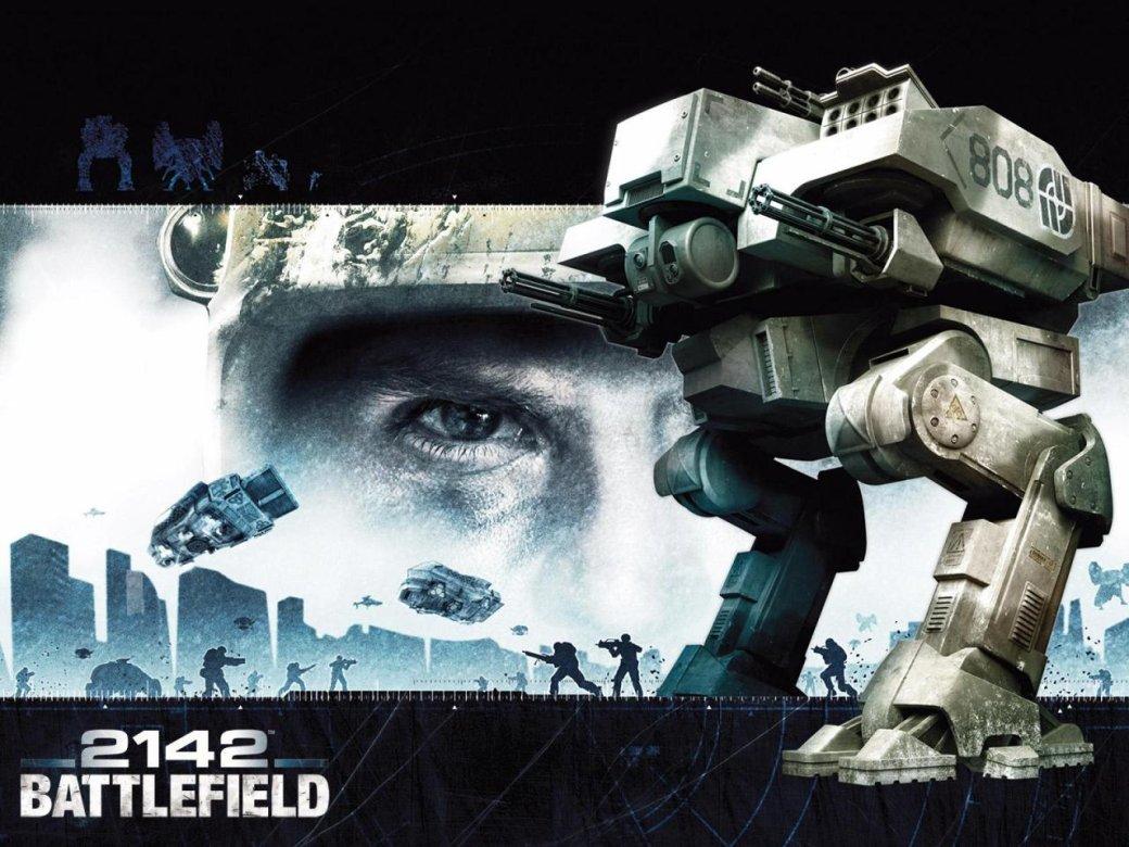От Battlefield 2 к Battlefield 3. Часть первая - Изображение 11