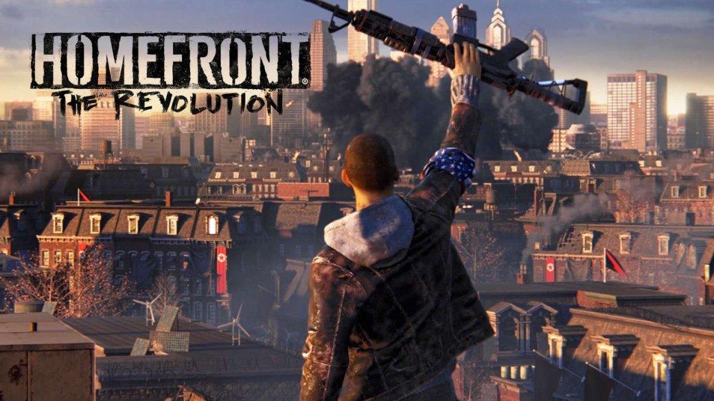 Рецензия на Homefront: The Revolution - Изображение 1