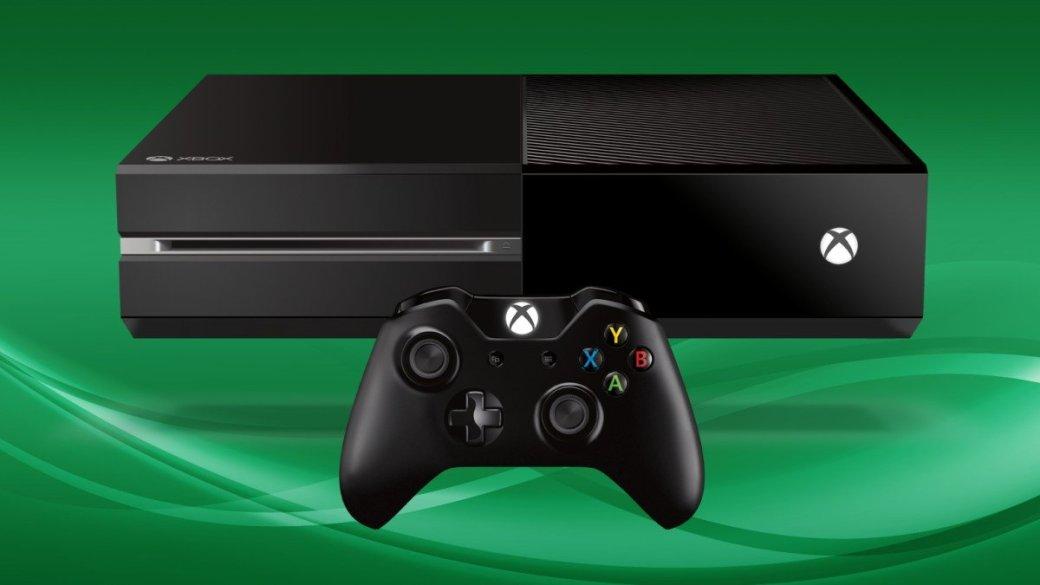 Слух: Завтра Xbox One подешевеет в России (обновлено) - Изображение 1