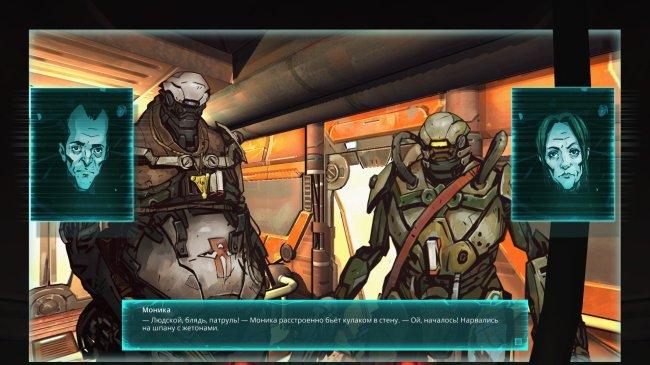 Leviathan: The Cargo или Худший ранний доступ. - Изображение 4