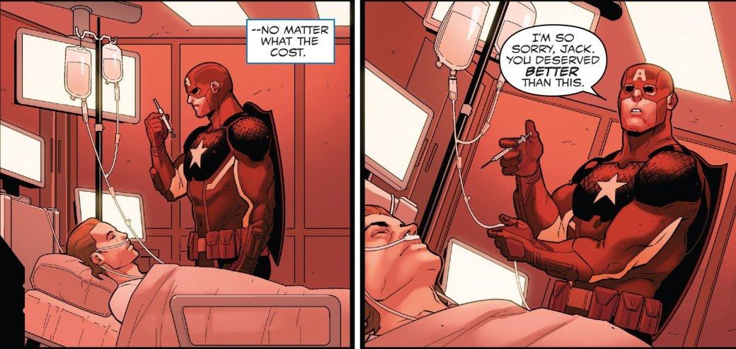 Капитан Америка как лидер Гидры. Галерея ярких моментов Secret Empire. - Изображение 8