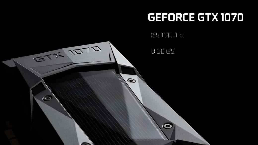 Первые тесты «доступной» GTX 1070 - Изображение 1