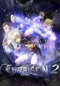 Chroisen2 – фото обложки игры