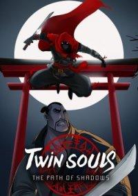 Twin Souls: The Path of Shadows – фото обложки игры