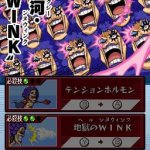 Скриншот One Piece: Gigant Battle – Изображение 92
