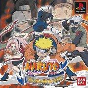 Naruto: Shinobi no Sato no Jintori Kassen
