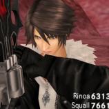 Скриншот Final Fantasy VIII Remastered – Изображение 10