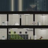 Скриншот Gunpoint – Изображение 8