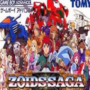 Zoids Saga – фото обложки игры