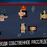Скриншот Navalny 2024: The Rise Of Evil – Изображение 5