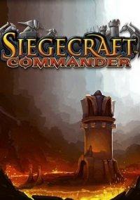 Siegecraft Commander – фото обложки игры