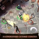 Скриншот Dungeon Hunter 4  – Изображение 3