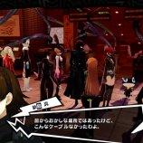 Скриншот Persona 5 – Изображение 7