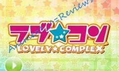 Anime(Video)=^__^=Reviews: Когда размер имеет значение.
