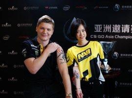 Фанатка из Китая набила татуировку с именным граффити игрока по CS:GO