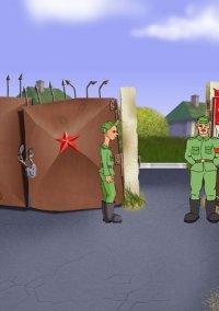 ДМБ – фото обложки игры