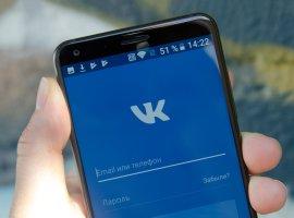 «ВКонтакте» обновила дизайн приложения. Что нового