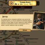 Скриншот Metro 2033 Wars – Изображение 5