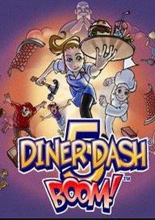 Diner Dash 5: Boom