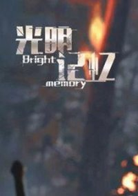 Bright Memory: Infinite – фото обложки игры